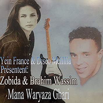 Mana Waryaza Ghari (feat. Brahim Wassim)
