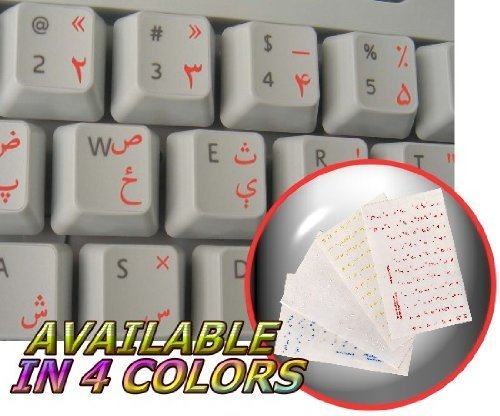 PASHTO KEYBOARD STICKERS WITH RED LETTERING ON TRANSPARENT BACKGROUND by 4Keyboard