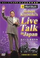 Robert Kiyosaki's Live Talk in Japan ―ロバート・キヨサキ「日本初講演+特別インタビュー収録」―
