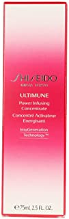 Ultimune by Shiseido Power Infusing Concentrate / 2.5 fl.oz. 75ml