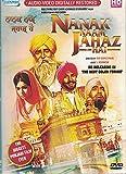 Nanak Naam Jahaz Hai - Audio-Video Digitally Restored( Brand New Single Disc Dvd, Punjabi Language, With English Subtitles, Released by Shemaroo)
