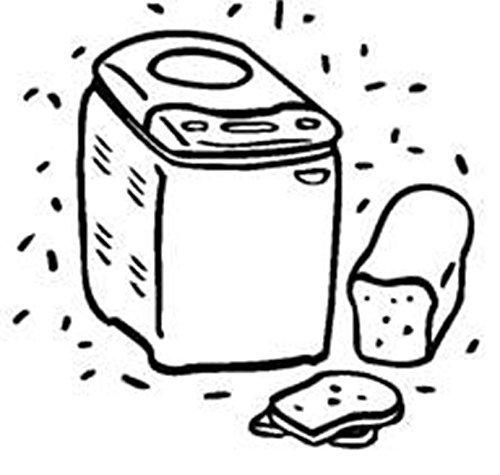 Nesco BDM100 Bread Machine Maker Instruction Manual Reprint [Plastic Comb]