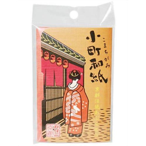 カタニ産業『京都伝統あぶらとり 小町和紙』