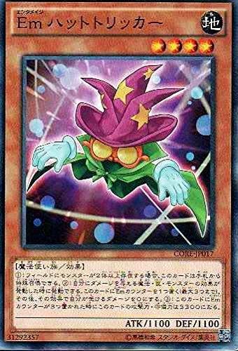遊戯王OCG Emハットトリッカー ノーマル CORE-JP017