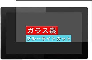 VacFun ブルーライトカット ガラスフィルム , Jumper EZpad 5s 11.6 インチ 向けの 有効表示エリアだけに対応する 強化ガラス フィルム 保護フィルム 保護ガラス ガラス 液晶保護フィルム 改善版