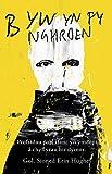 Byw yn Fy Nghroen: Profiadau pobl ifanc yn ymdopi â chyflyrau hir dymor (Welsh Edition)