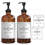 SUNRISE PREMIUM 2-Pack 16 Oz Amber Glass Hand Dish Soap Dispenser with Plastic Pump, Empty Refillable Soap Pump Dispenser for Bathroom and Kitchen Sink