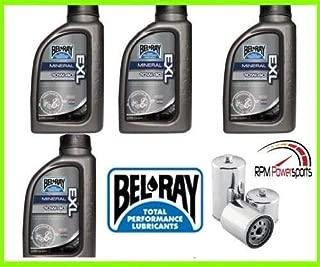 RPM Suzuki Boulevard S50 VS800 2005-2009 Oil & Oil Filter Kit