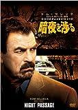 警察署長ジェッシイ・ストーン 暗夜を渉る[DVD]