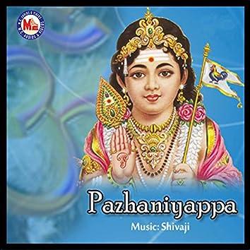 Pazhaniyappa