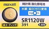 maxell 時計用酸化銀電池1個P(W系デジ�