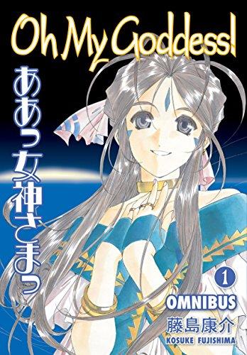 Oh My Goddess! Omnibus Volume 1