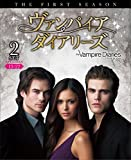 ヴァンパイア・ダイアリーズ 1stシーズン 後半セット(13~22話・3枚組) [DVD] image
