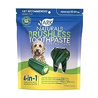 アークナチュラルズ 犬用おやつ ブレスレスチュアブル ラージ 508g