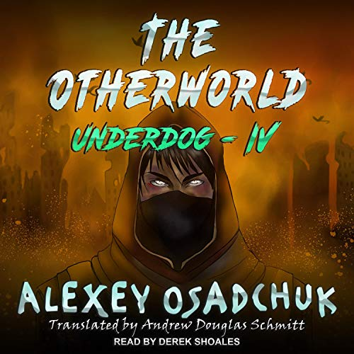 The Otherworld cover art
