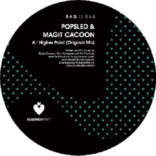 Higher Point EP ( Argy / Rolando Remixe ) [Vinyl Maxi-Single]