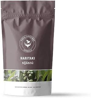 Terminalia chebula (Haritaki/Chebulic Myrobalan) Pure Herbal Powder (200 Gram / 7.05 oz)