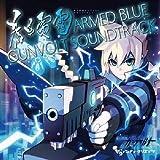 Armed Blue Gunvolt Soundtrack (Original Soundtrack)