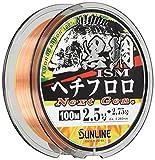 サンライン(SUNLINE) フロロカーボンライン 黒鯛イズム へちフロロ NextGen 100m 2.5号 クリア&オレンジ&イエローG