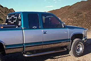 R1928 - Made in USA! Works with 1988-1998 Chevrolet/GMC C/K Pickup Extended Cab Short Bed W/O Fender Flare Rocker Panel Chrome Stainless Steel Body Side Moulding Molding Trim Cover 6.25