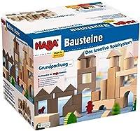 HABA(ハバ) 積み木セット 26ピース (おかたづけバッグ付) 【正規輸入品】 1071 [並行輸入品]