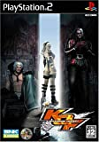 The King of Fighters: Maximum Impact (w/ guide book & bonus DVD) [Japan Import]