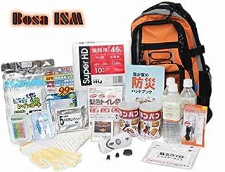 BosaISM(ボーサイズム) 防災グッズ スタンダードセット -避難時に「これがあれば安心できる」防災セット(非常用持出し袋)-