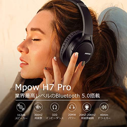 MpowヘッドホンH7ProBluetooth5.0密閉型ワイヤレスFastFuel機能急速充電ヘッドセット最大20時間再生40mmHDドライバーユニットリモコン・マイク付きハンズフリー通話可能ブルートゥースヘッドフォンダークブラック
