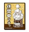 ゆるキャン△ マグネットシート デザイン02(各務原なでしこ/B)