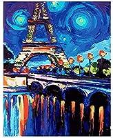 大人のためのキャンバス上のDIY油絵の具の数のキットの家の壁の装飾16x20インチのための子供の芸術の芸術のフレーム児童学校#07625
