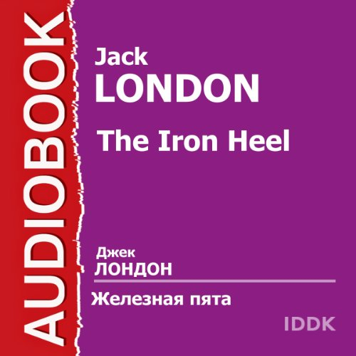 Zheleznaja pjata [The Iron Heel] audiobook cover art