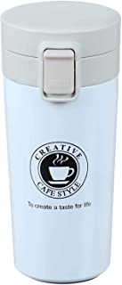 Creative Stainless Steel Thermos With Internal Filter and Safety Lock, 380 milliliters - Off White