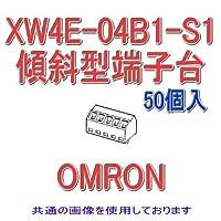 オムロン(OMRON) XW4E-05B1-S1 (50個入) プリント基板用端子台 傾斜型端子台 5極 (端子ピッチ3.81mm) NN