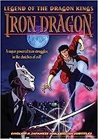 Legend of Dragon Kings: Iron Dragon [DVD] [Import]