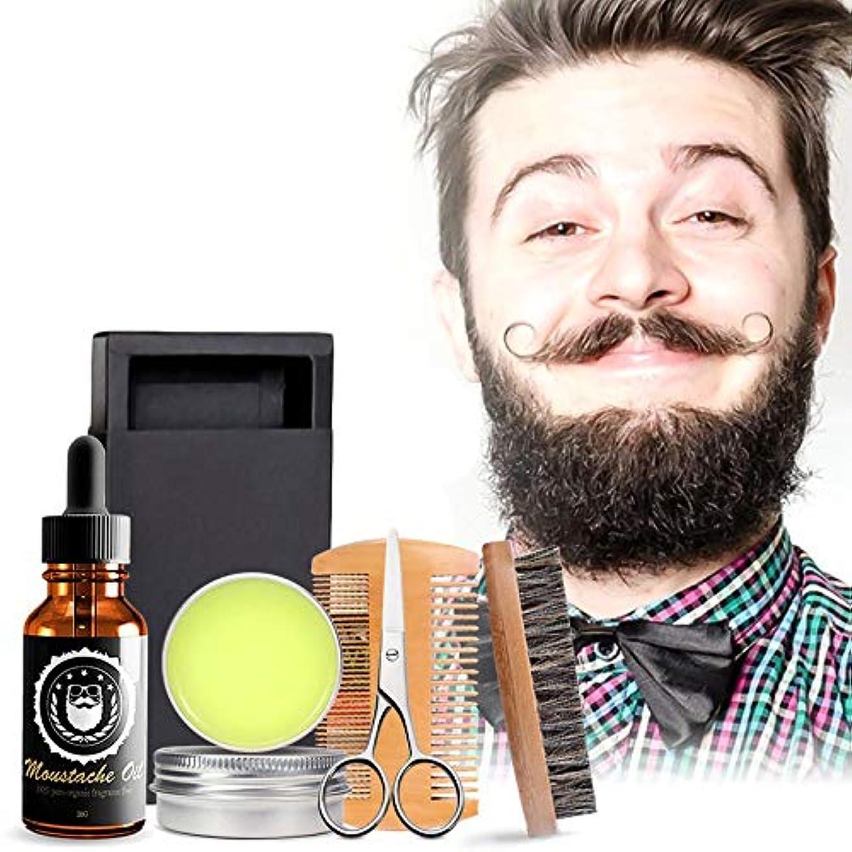 打撃鎮痛剤バナナ男性のための5のひげセット - ひげキットグルーミングひげセットひげオイル保湿ワックスコームエッセンススタイリングはさみ髪男性ひげセット (Beard Set of 5 For Men - Beard Kits Grooming Beard Set Beard Oil Moisturizing Wax Comb Essence Styling Scissors Hair Men Beard Sets)