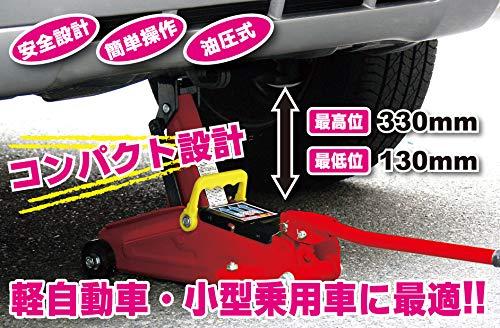 『エマーソン 油圧式フロアジャッキ2t EM-501 SG規格適合 1年保証 軽自動車~コンパクトにおすすめ EMERSON EM501』の2枚目の画像