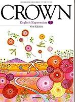 CROWN English Expression Ⅱ New Edition [教番:英Ⅱ318]