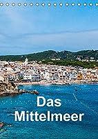 Das Mittelmeer (Tischkalender 2022 DIN A5 hoch): Bilder von verschiedenen Urlaubsorten am Mittelmeer (Monatskalender, 14 Seiten )
