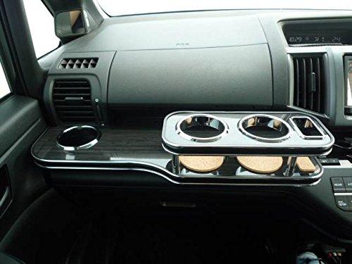 数量限定 RK系ステップワゴン フロントテーブル ブラックチェリー 携帯ホルダー運転席側 ブラックシルバー