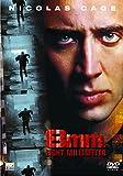 8mm.[DVD]