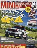 BMWミニマガジン 2020年 11 月号 雑誌