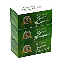 還元力青汁(GREEN MOUNTAIN) モンドセレクション受賞 (2.5g×30包) x3箱セット