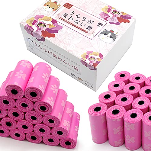 うんちが臭わない袋 におわない袋猫犬用 ウンチ処理袋プト ペット用ウンチ処理袋消臭袋臭わない袋生分解性400枚薄型