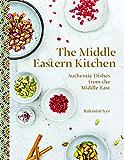 中东地区东区的中东:中东的