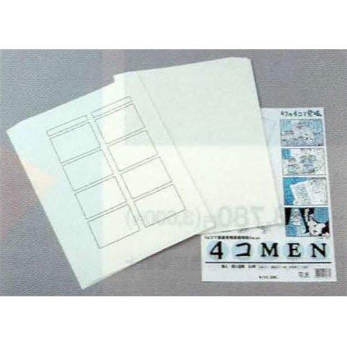 4コマまんが原稿用紙 4コMEN A4 B03-5101
