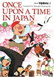 まんが日本昔ばなし―Once upon a time in Japan (2) 【講談社英語文庫】