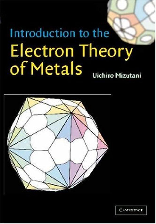 言い訳地質学伝記Introduction to the Electron Theory of Metals