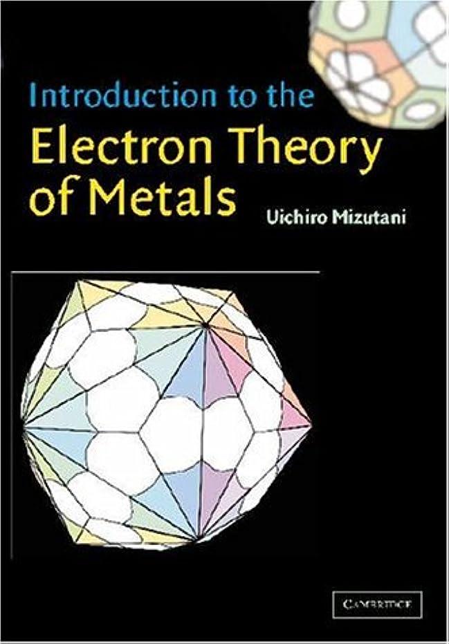 反射記念碑的な分散Introduction to the Electron Theory of Metals