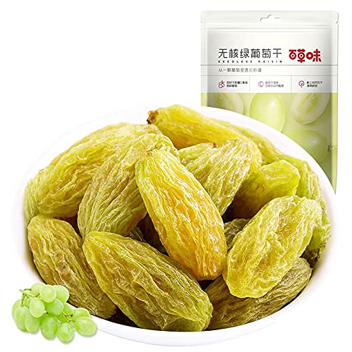 Baicaowei raisins 200g bag Xinjiang specialty Indefinitely candied gift fruit drie