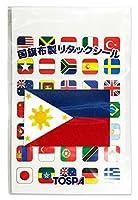 世界の国旗柄 シール・ステッカー フィリピン国旗柄【28×42mm マイクロファイバー製】